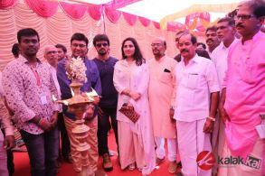 Arjuna Movie Pooja Stills (2)