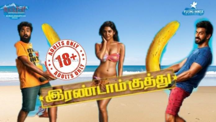 Irandaam Kuthu Movie Review