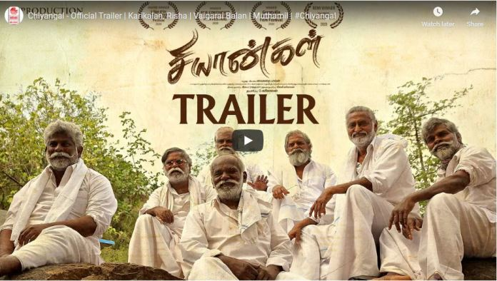 Chiyangal Movie Official Trailer