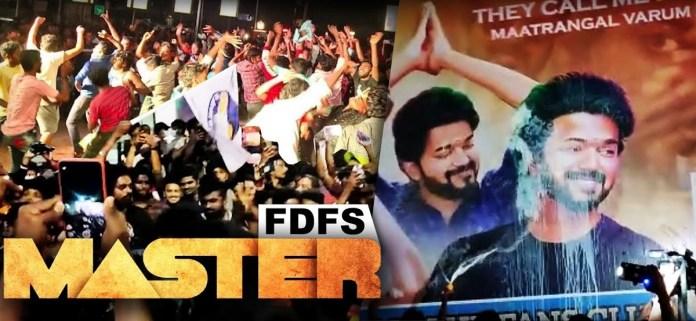Master FDFS Celebration