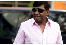Vadivelu in Upcoming Movies