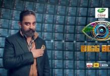 Bigg Boss Tamil4