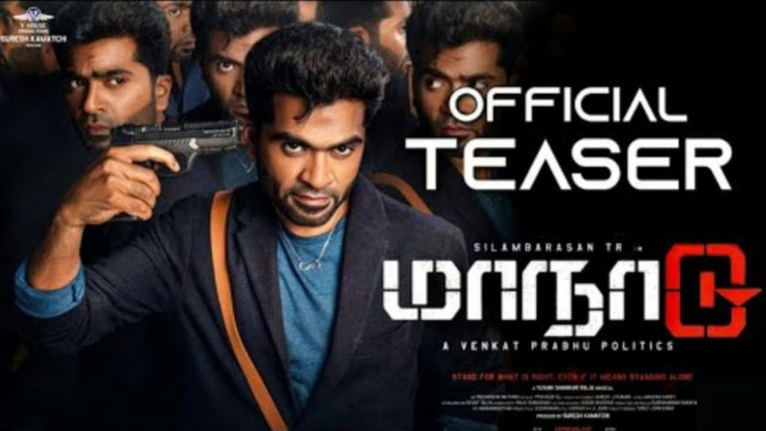 Maanaadu Teaser Announcement
