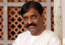 Vijay Sethupathi in Vairamuthu Biopic Movie
