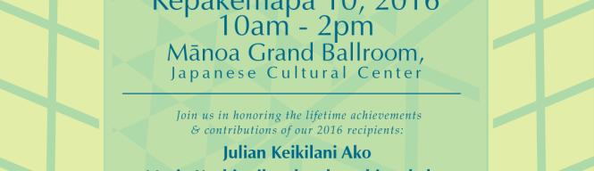 11th Annual Kalani Aliʻi Awards flier.