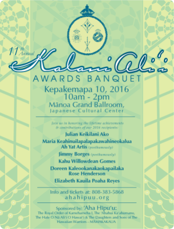 11th Annual Kalani Aliʻi Awards flier.