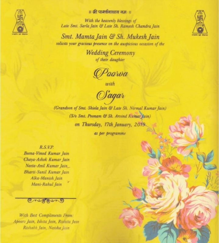 Sagar And Poorva Wedding Invitation Wording