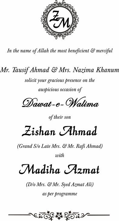 Business Wedding Card Text For Barat