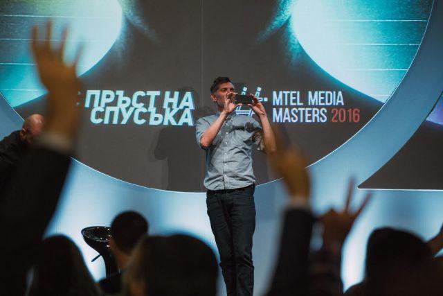 mtel-media-masters