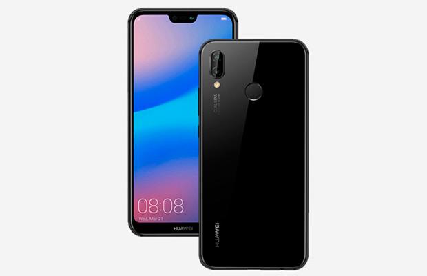 Компанията Huawei днес разпрати покани за представянето на своя нов