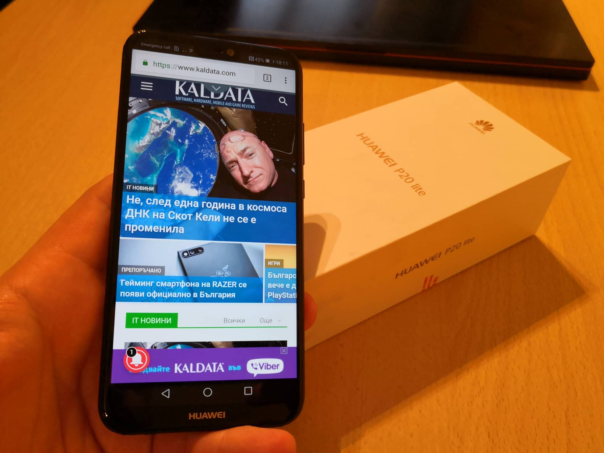 Точно 11 дни остават до събитието на Huawei, на което
