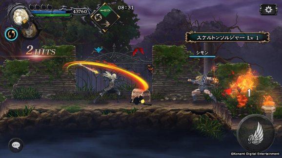 Konami анонсира Castlevania: Grimoire of Souls – нова част от