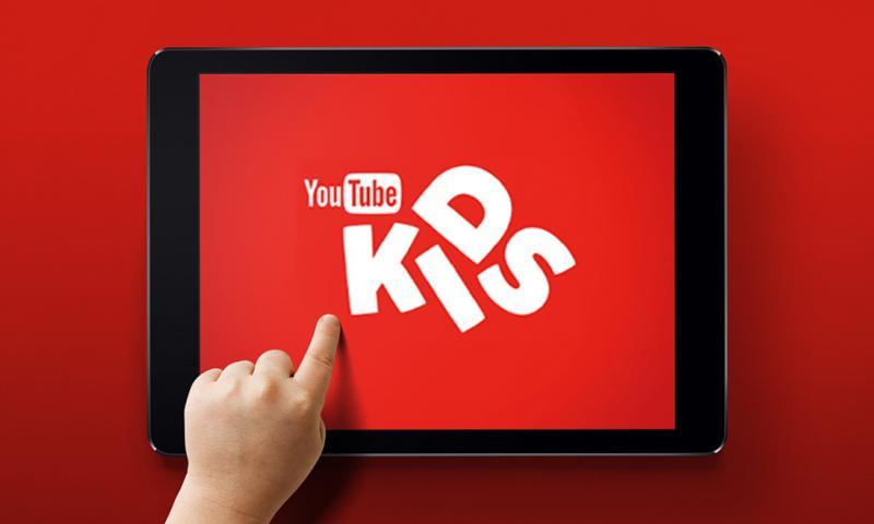 Родителите, чиито деца се възползват от услугата YouTube Kids, съобщават