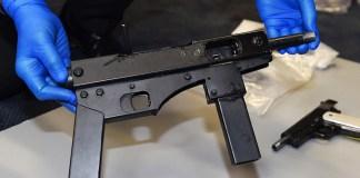 огнестрелно оръжие