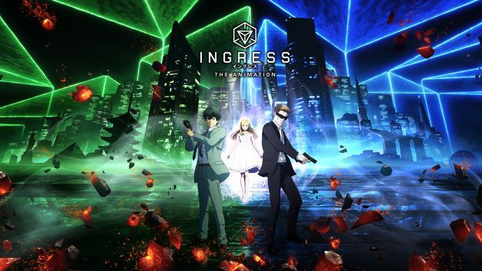 Ingress – мобилната игра, която накара милиони да се раздвижат