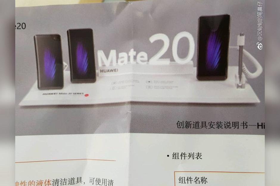 Съвсем скоро Huawei ще представи няколко нови топ-смартфона от серията