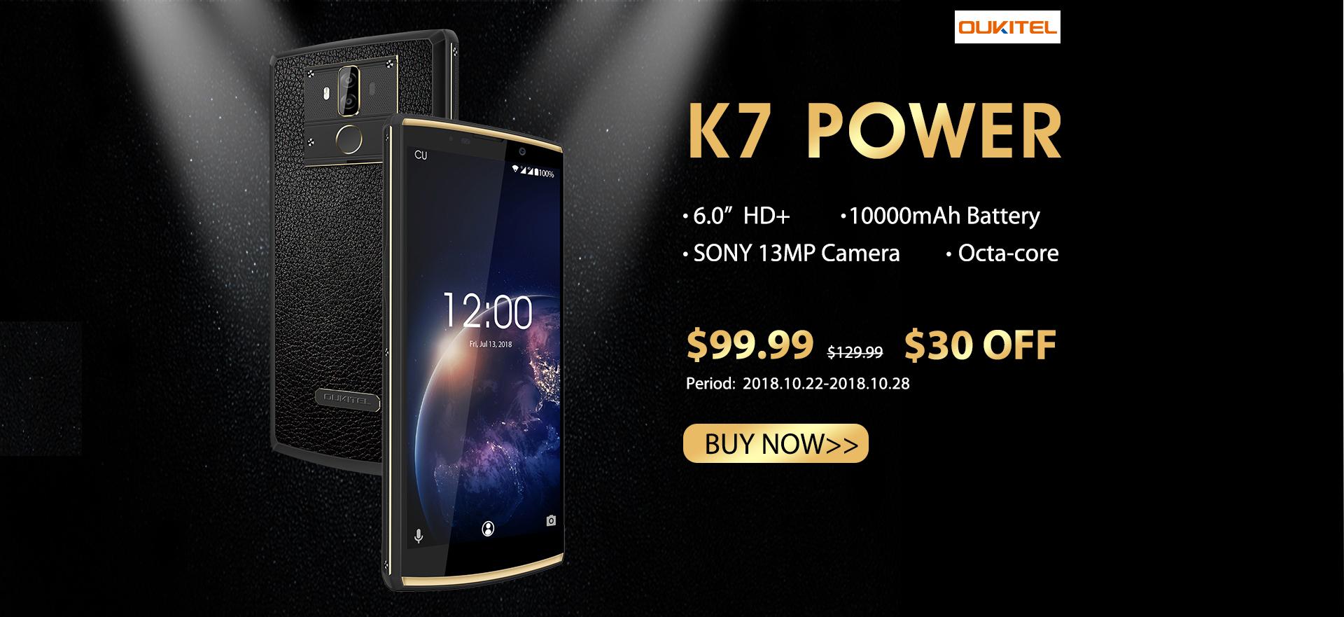 По-рано тази година OUKITEL представи на пазара смартфона OUKITEL K7
