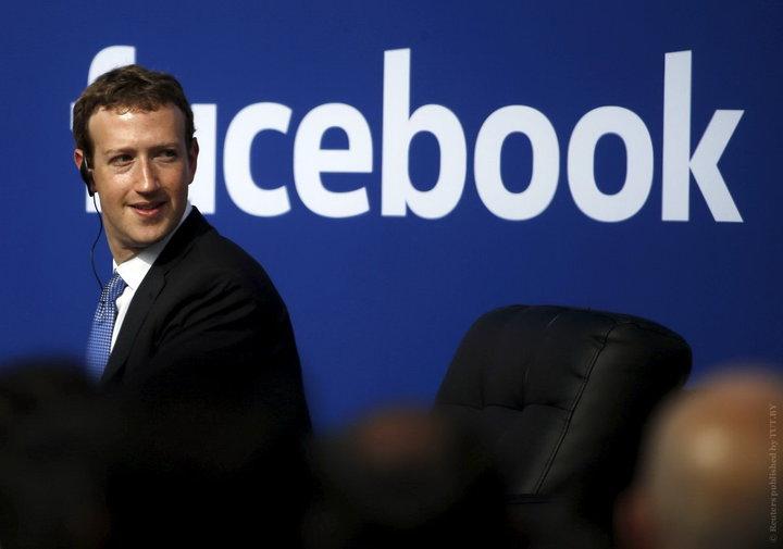 Администрацията на най-голямата социална мрежа официално съобщи, че по време