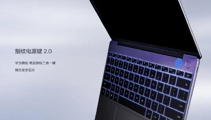 Huawei  13,3-  MateBook    NFC