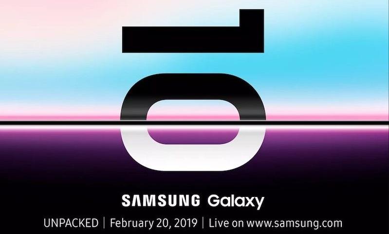 Снимка: Samsung покани всички на презентацията на Galaxy S10