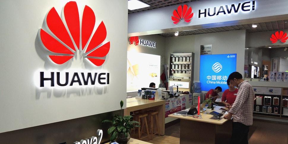 Вашингтон твърди, че Huawei се подпомага от китайските специални служби
