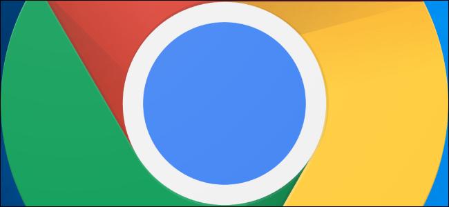 При Google Chrome, както и при повечето други браузъри, базирани