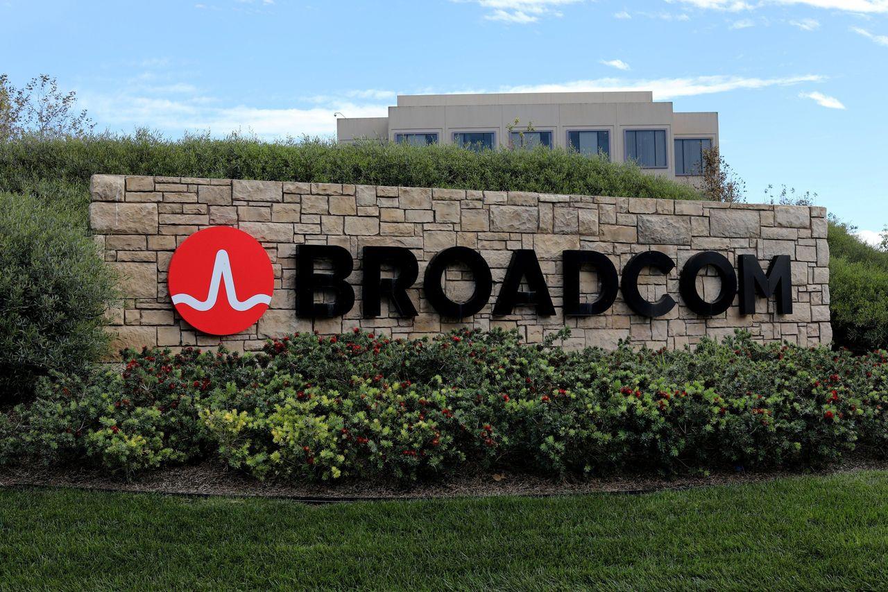 Broadcom Inc., който е един от най-големите производители на чипове