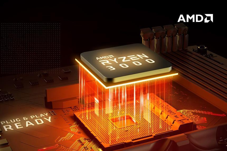 Чипът AMD Epyc 7702P с 64 процесорни ядра все още
