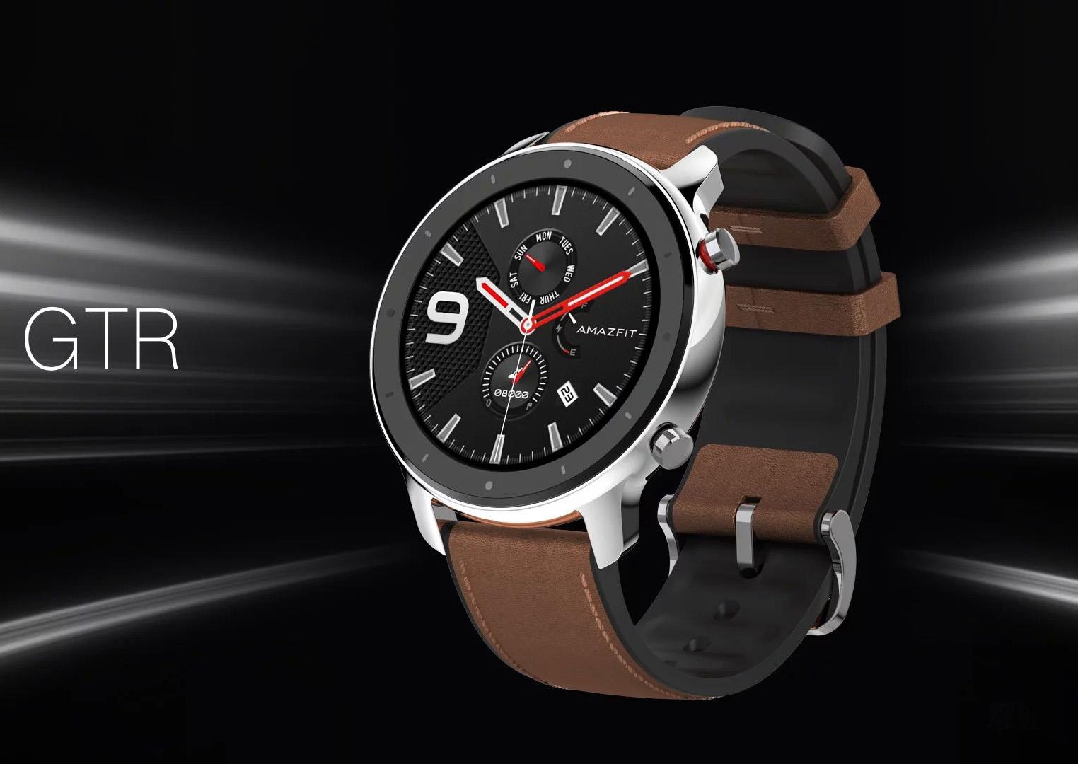 Huami разшири серията смарт часовници Amazfit с анонса на устройството