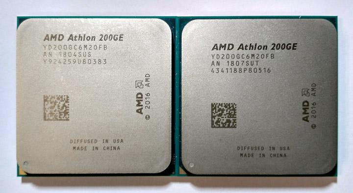 Компанията AMD помага на потребителите, закупили дънна платка с чипсетите
