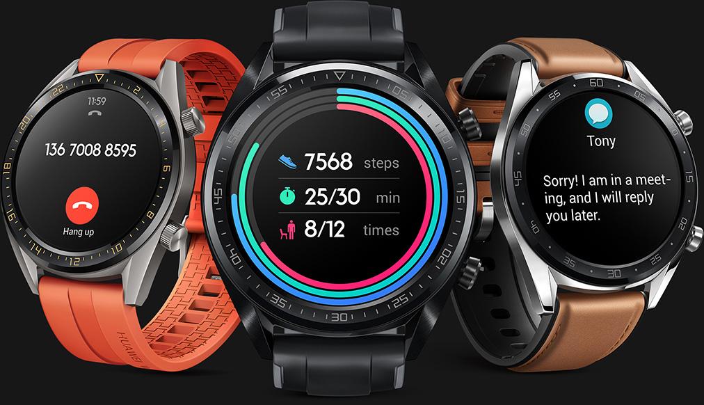 Снимка: Вече можете да правите сами екраните си за Huawei Watch Gt