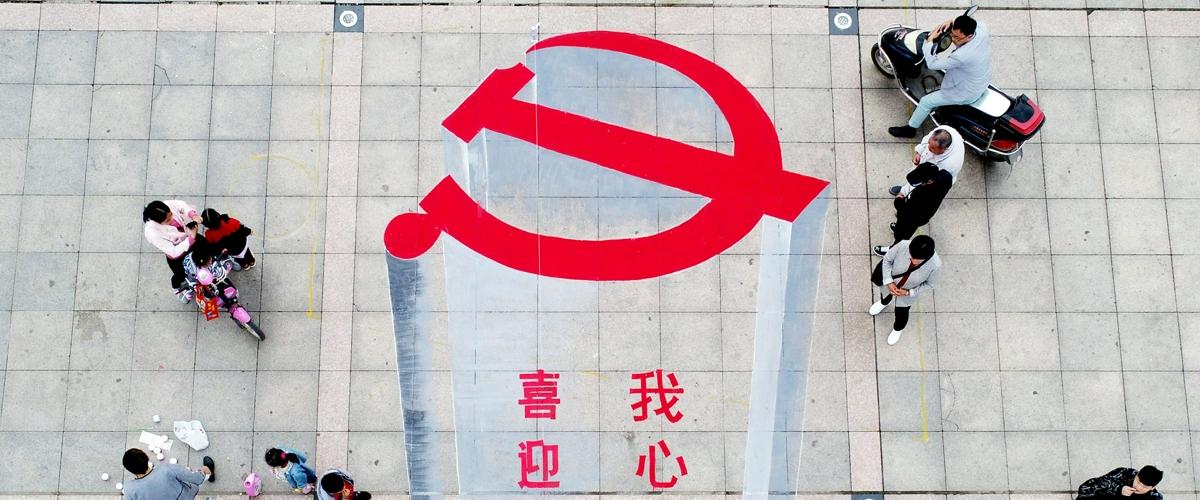 Китайската система за социален рейтинг влиза в бизнеса