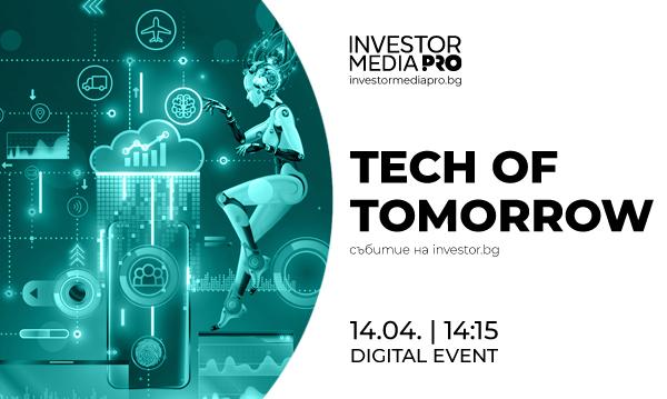 Конференцията на Investor.bg Tech of Tomorrow продължава да анализира бъдещето