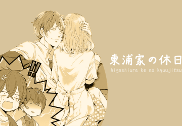 The Higashiura Family's Day Off vol. 1 ~Older Brother & Younger Brother Edition~ Drama CD Translation (Part 3 of 3)