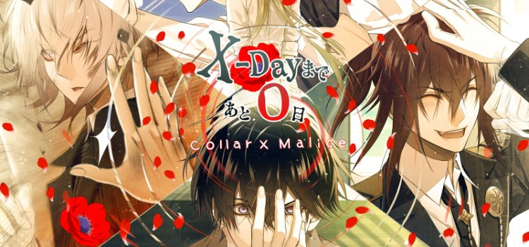 Collar x Malice – Kei Okazaki Walkthrough [All Kei Endings]