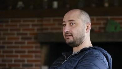 Photo of روزنامهنگار منتقد روس بهضرب گلوله در اوکراین کشته شد