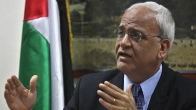 تصویر فراخوان سازمان آزدیبخش فلسطین از جامعه جهانی برای تحریم جشن افتتاح سفارت آمریکا در قدس اشغالی
