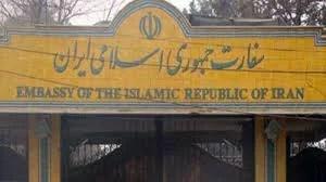 تصویر واکنش سفارت تهران در کابل به مهمات کشفشده منتسب به نظام تهران در ولایت غزنی