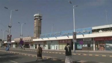 تصویر ائتلاف عربی اجازه داد مجروحان حوثی در خارج از یمن تحت درمان قرار بگیرند