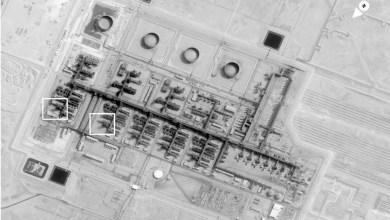 Photo of بلومبرگ: حمله به سعودی دلیل دیگری است بر این که آمریکا نباید با ایران مذاکره کند