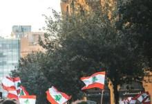Photo of تظاهرات اعتراضى لبنانىها برای چهارمین روز در بیروت ادامه یافت
