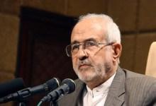 Photo of کارشناس مذهبی در تلویزیون ایران خواستار «زجرکش» کردن بازداشتشدگان اعتراضات شد