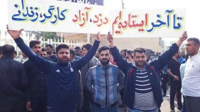 Photo of احکام دادگاه تجدیدنظر علیه زندانیان کارگری؛ پنج سال زندان برای هر نفر
