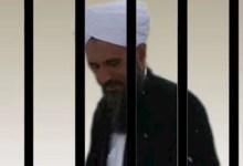 Photo of تلاش های جمعی از علمای برجسته بلوچستان برای آزادی مولانا کوهی