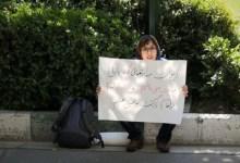 Photo of با صدور کیفرخواست، آزادی موقت سها مرتضایی، دانشجوی زندانی انجام نشد