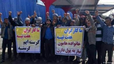 Photo of تایید حکم حبس تعدادی از فعالان کارگری بدون برگزاری دادگاه تجدیدنظر