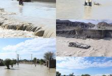 Photo of برخی از روستاهای سیستان و بلوچستان چهار تا هشت متر زیر آب
