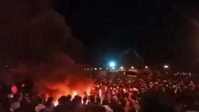 تصویر صدور حکم هفت سال و شش ماه حبس برای سه شهروند در ارتباط با اعتراضات آبان