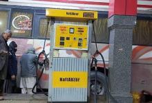 Photo of نگرانی های شهروندان بلوچ نسبت به اعزام اتوبوس های حامل روحانیون از قم به زاهدان