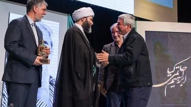 Photo of وقتی هنر سینمای ایران دستمایه می شود
